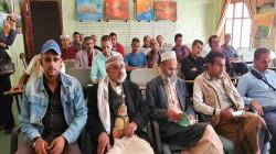 مكتب الثقافة في إب ينظم فعالية ثقافية بمناسبة العيد الـ 52 للاستقلال