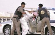 سلطات نظام بني سعود تشن حملة اعتقالات جديدة