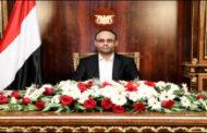 نص خطاب الرئيس المشاط بمناسبة العيد الـ 52 للإستقلال المجيد