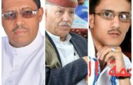 المحافظ صلاح يعزي مدير إذاعة إب