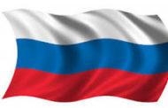 روسيا تدعو لتوقيع اتفاقية جديدة للحد من الصواريخ متوسطة المدى