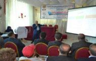 ندوة بإب حول التشريعات الصيدلانية في اليمن