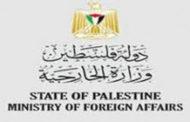 الخارجية الفلسطينية تدين مخططات الاحتلال الرامية الى تهويد الخليل
