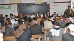 مناقشة أوضاع واحتياجات مديرية القفر بمحافظة إب