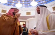 فشل قمة الرياض في نسختها الأربعين مع غياب أمير قطر