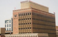 مصدر مصرفي: ارتفاع سعر الصرف نتيجة طباعة بنك عدن أكثر من 80 مليار ريال