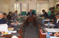 اجتماع لمجلس مؤسسة موانئ البحر الأحمر اليمنية