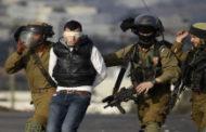 جيش الاحتلال الإسرائيلي يعتقل فلسطينيًا