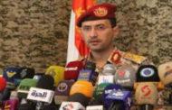 متحدث القوات المسلحة: تضاعفت قدرة سلاح الجو المسير الهجومية إلى 400 بالمائة