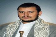 السيد عبد الملك الحوثي يعزي في استشهاد سليماني والمهندس