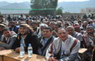 فعالية خطابية ومعرض للشهداء بمديرية القفر في إب