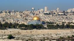 القدس في الفكر الاستراتيجي للشهيد حسين الحوثي
