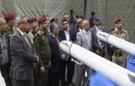 الرئيس المشاط يزيح الستار عن أربع منظومات جديدة للدفاع الجوي