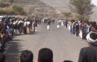 فعالية في القفر بإب لإحياء جمعة رجب
