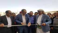 وزير المياه والبيئة ومحافظ إب يفتتحان مشاريع مائية بتكلفة 600 مليون ريال