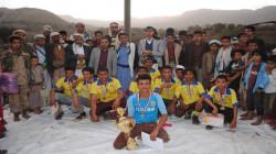 اختتام دوري كرة القدم للناشئين في مديرية ريف إب