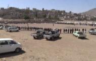 لقاء بيريم ووقفة في بعدان بإب بذكرى يوم الصمود الوطني