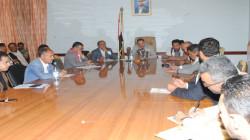 تقييم أداء اللجنة الفرعية لمواجهة فيروس كورونا بمحافظة إب
