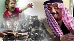 حرب اليمن وصراع العرش في السعودية ... الحسابات والتداعيات