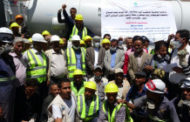 تدشين المرحلة الثانية من حملة الرش في إب