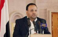 العلاقات الخارجية والسلام في فكر وممارسة الرئيس الشهيد صالح الصماد