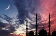 هلال رمضان: قراءة دينية فلكية