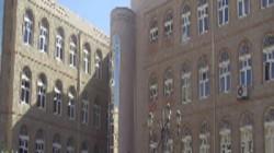 وزارة التربية تعلن تأجيل اختبارات الشهادة العامة أساسي، ثانوي