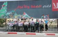 إمريكا تقود مخططا جديدا لضم أراض فلسطينية جديدة لكيان الإحتلال