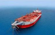 من المسؤول عن أزمة سفينة صافر؟