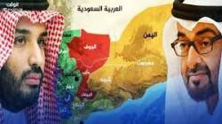 السعودية والإمارات .. سعي حثيث لتمزيق اليمن