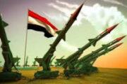 القوات المسلحة  اليمنية تدك