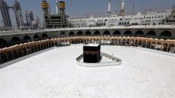 الحج في زمن دولة بني سعود الوهابية