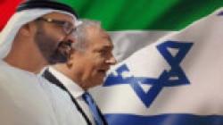 التطبيع الإماراتي ..طعنة في خاصرة القضية الفلسطينية وتتويج لسنوات من التنسيق والتآمر السري