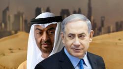 الإمارات .. وحقيقة التطبيع مع الكيان الصهيوني