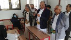 تدشين اختبارات الشهادة الأساسية بمحافظة إب