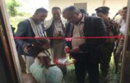 افتتاح مركز التدريب النسوي لمحو الأمية بمدينة القاعدة في إب