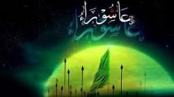 الحسين الشهادة الناطقة والكوثر المهدور
