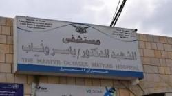 توقف أول مستشفى وثلاثة مصانع أوكسجين بسبب نفاذ الوقود