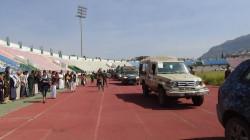 عرض رمزي لوحدات أمنية وزفاف جماعي في إب
