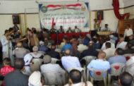 فعالية خطابية بمناسبة العيد السادس لثورة 21 سبتمبر في إب