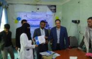 فعالية باليومين العالميين للعلاج الطبيعي والصيدلة في إب