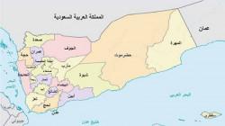 اليمن .. وأطماع الاستعمار