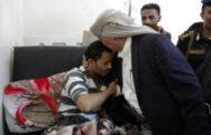 محافظ إب يتفقد خدمات مستشفى الثورة العام