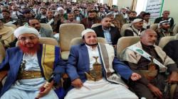 أوقاف إب يدشن الفعاليات الاحتفائية بذكرى المولد النبوي