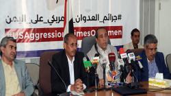 مدير مكتب الرئاسة يدشن الحملة الإعلامية لكشف جرائم أمريكا بحق الشعب اليمني