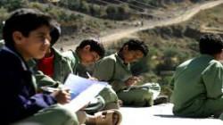 التعليم في اليمن أوجاع لا تنتهي