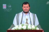 قائد الثورة يؤكد الاستمرار في التصدي للعدوان كواجب ديني وإنساني ووطني