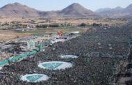 اللجنة العليا لمناسبة المولد النبوي تؤكد نجاح فعاليات المناسبة بحضور مليوني غير مسبوق