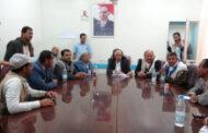 مناقشة جهود تطوير العمل الزراعي بمحافظة إب