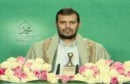 موجهات خطاب قائد الثورة بمناسبة المولد النبوي